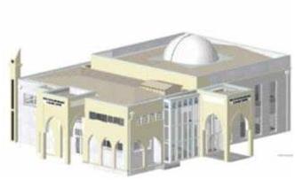 West Auckland Mosque